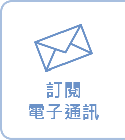 subscribe enewsletter icon